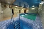 купель, бассейн